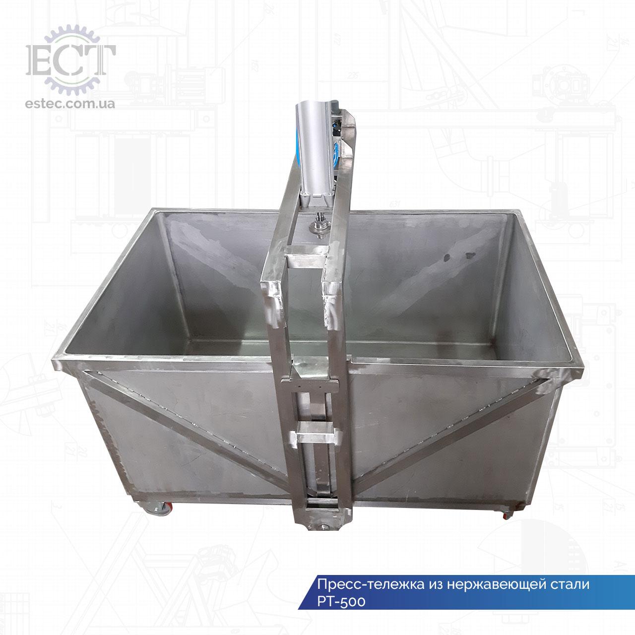 Пресc-тележка для сыра из нержавеющей стали PT-500