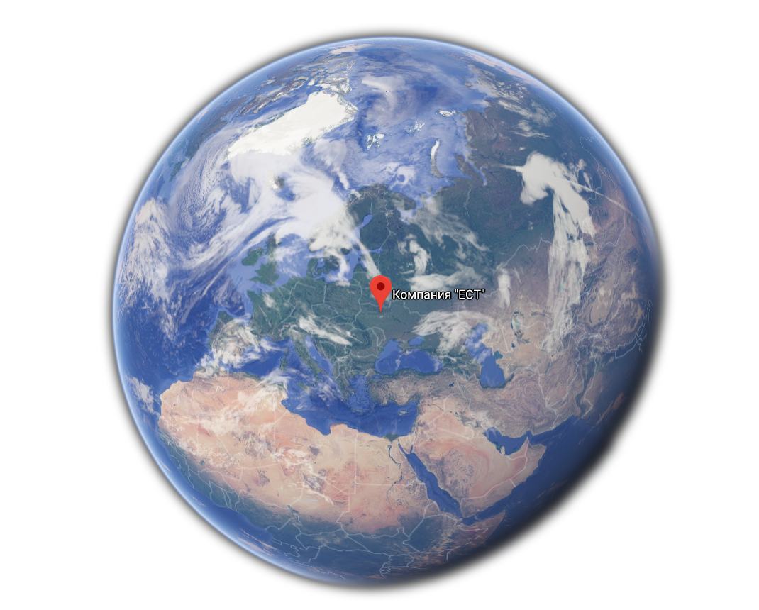 Компания ЕСТ на Google карте
