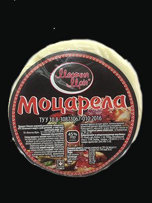 Сыр Моцарелла, ТМ Молочна мрия