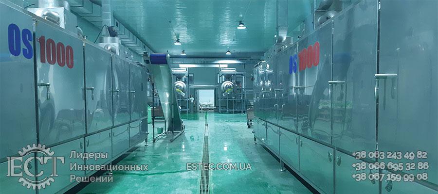 Станция диффузионного посола LDS — 500